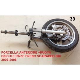 Ruota anteriore Aprilia Scarabeo 500 usata